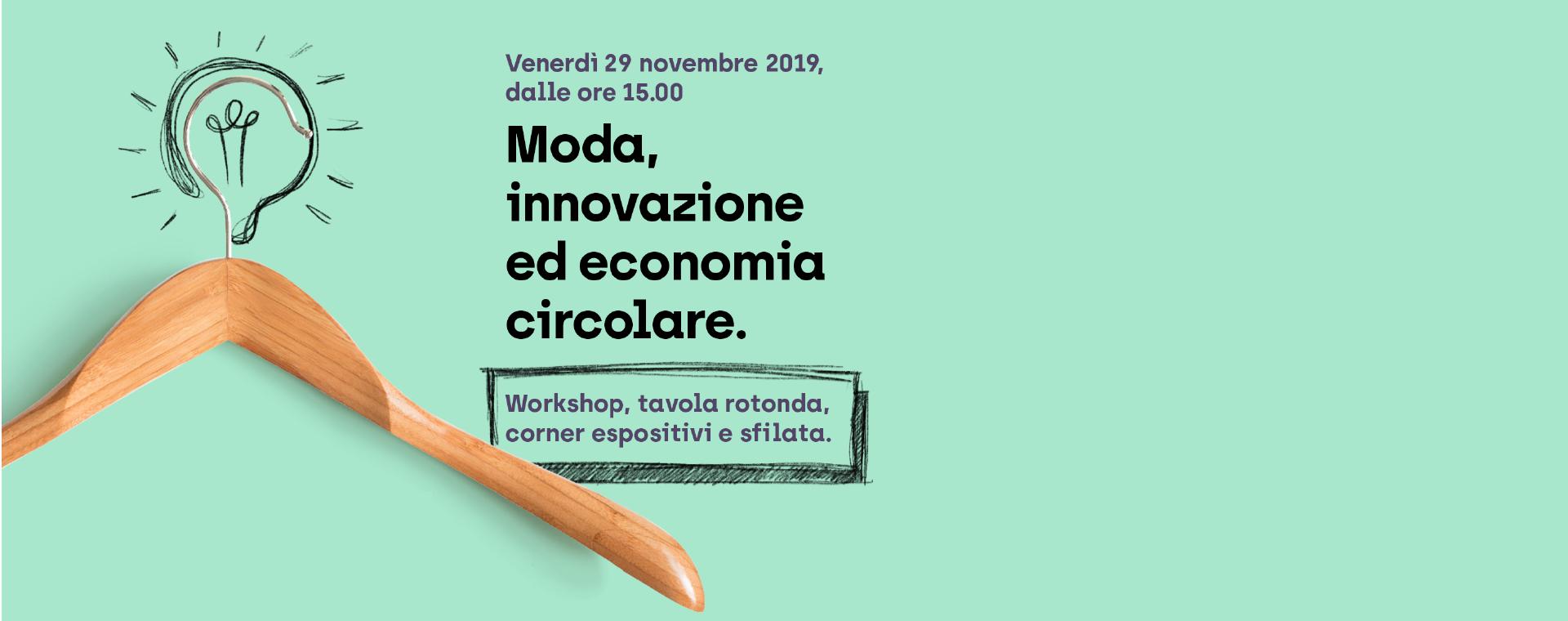 Moda, innovazione ed economia circolare