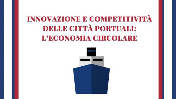Evento: Innovazione e competitività delle città portuali