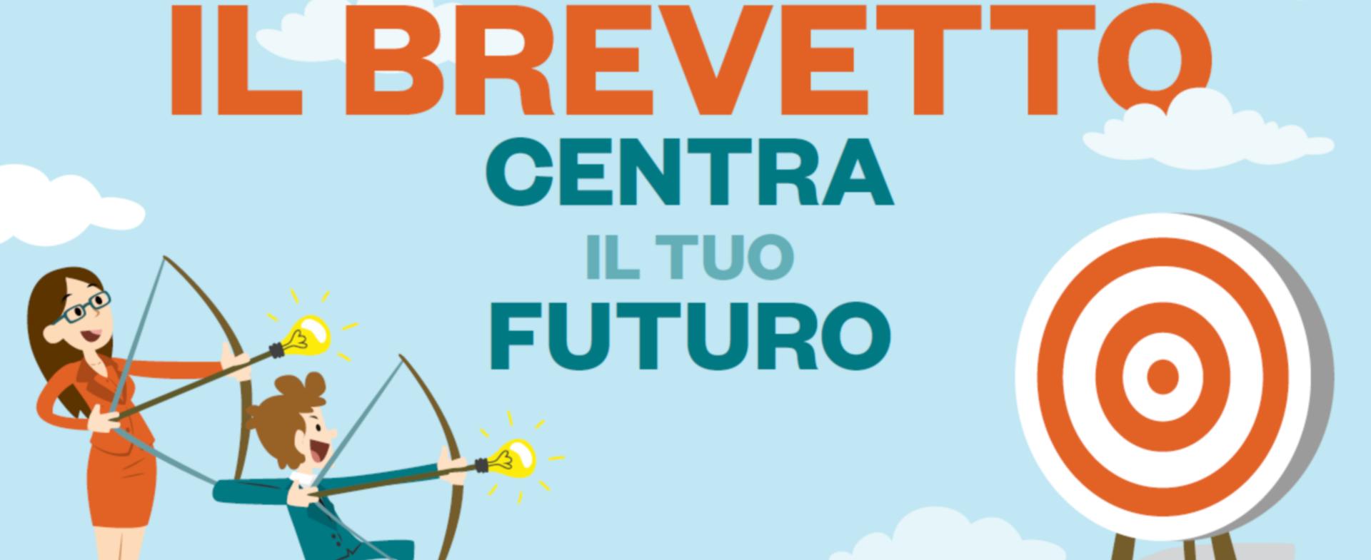 http://www.areasciencepark.it/innovazione/premio-bernardo-nobile-2/