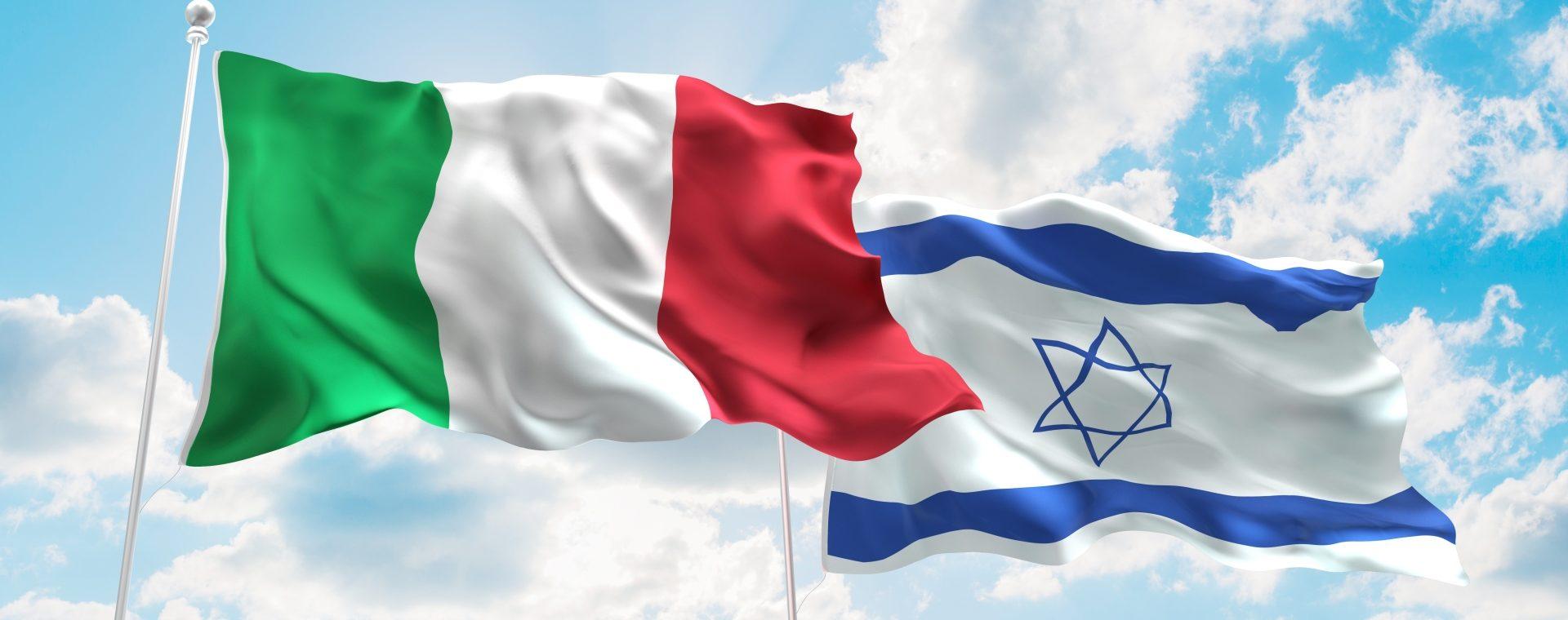 Area Science Park e il sistema regionale si presentano ad una delegazione israeliana
