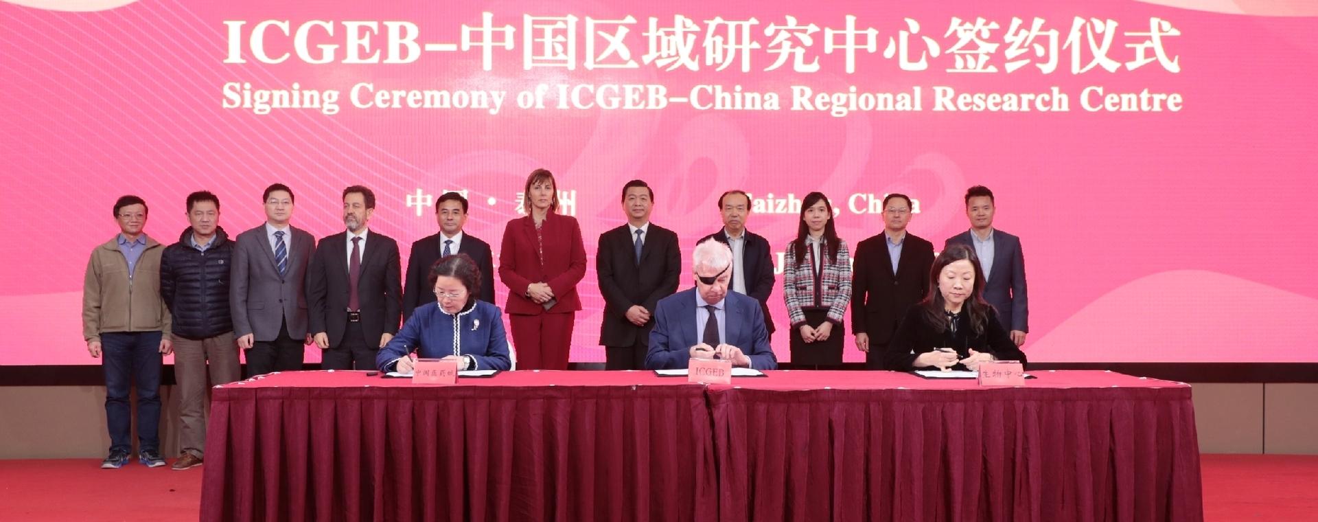 In Cina un nuovo Centro Regionale di Ricerca dell'ICGEB